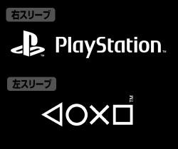 """プレイステーション/プレイステーション/ロングスリーブTシャツ """"PlayStation"""""""