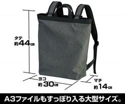 ゴジラ/シン・ゴジラ/巨災対2wayバックパック