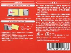 新日本プロレスリング/新日本プロレスリング/光るICカードステッカー BULLET CLUB