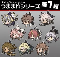Fate/Fate/Apocrypha/黒のライダー アクリルつままれキーホルダー