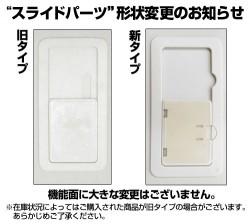白猫プロジェクト/白猫プロジェクト/シャルロット・フェリエ手帳型スマホケース