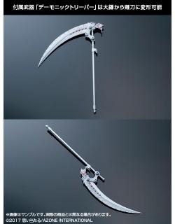 AZONE/ブラックレイヴンシリーズ/1/12 ルルナ / ブラックレイヴン ~The gale of the scythe. 終わりの始まり~ PID017