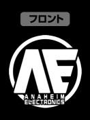 ガンダム/機動戦士Zガンダム/アナハイム・エレクトロニクス ジップパーカー