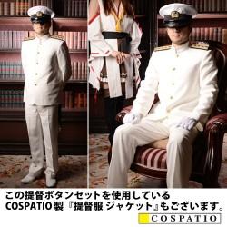艦隊これくしょん -艦これ-/艦隊これくしょん -艦これ-/提督ボタンセット