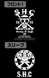 ONE PIECE/ワンピース/STRAW HAT CREW ジップパーカー