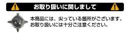 Re:ゼロから始める異世界生活/Re:ゼロから始める異世界生活/レムのモーニングスター型メタルキーホルダー