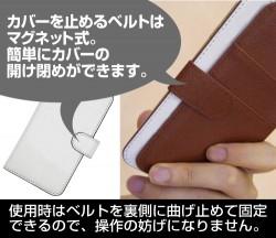 銀魂/銀魂/定春 手帳型スマホケース158