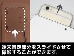 銀魂/銀魂/定春&エリザベス 手帳型スマホケース138