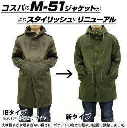 少女終末旅行/少女終末旅行/少女終末旅行M-51ジャケット