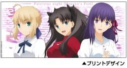 Fate/Fate/stay night[Heaven's Feel]/桜&セイバー&凛フルカラーマグカップ