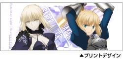 Fate/Fate/stay night[Heaven's Feel]/セイバー&セイバーオルタ フルカラーマグカップ