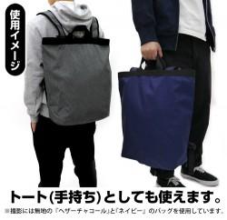 新日本プロレスリング/新日本プロレスリング/BULLET CLUB 2wayバックパック