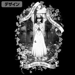 Fate/Fate/stay night[Heaven's Feel]/間桐桜 ラージトート