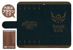 グランクレスト戦記/グランクレスト戦記/騎士の聖印 手帳型スマホケース148