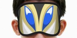 ウルトラマンシリーズ/ウルトラマン/メフィラス星人 アイマスク
