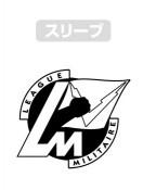 ガンダム/機動戦士Vガンダム/シュラク隊エンブレム Tシャツ