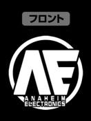 ガンダム/機動戦士Zガンダム/アナハイム・エレクトロニクス ライトパーカー