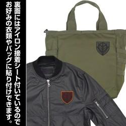 ガンダム/機動戦士ガンダム/ジオン ステンシルマーク ワッペン