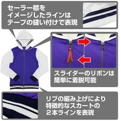 冴えない彼女の育てかた/冴えない彼女の育てかた♭/豊ヶ崎学園制服 デザインパーカー