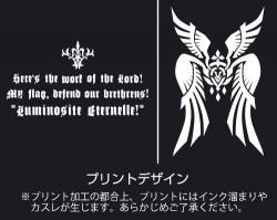 Fate/Fate/Apocrypha/ルーラー ジーンズ