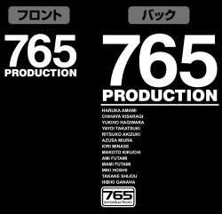 THE IDOLM@STER/THE IDOLM@STER/765プロダクション ジャケット