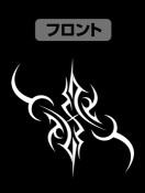 Fate/Fate/EXTRA Last Encore/Fate/EXTRA Last Encore セイバー ライトパーカー