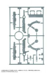 AZONE/アサルトリリィ/1/12 アサルトリリィ アームズコレクションシリーズ001 CHARM ティルフィング AAC001-TYR