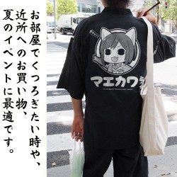 THE IDOLM@STER/アイドルマスター シンデレラガールズ劇場/★限定★マエカワミク 甚平