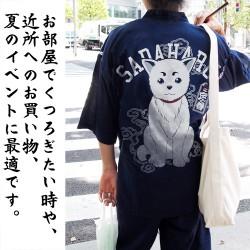 銀魂/銀魂/★限定★定春 甚平