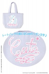 AZONE/Pureneemo Original Costume/POC441【1/6サイズドール用】Sugar Dream トートバッグ~by MAKI~