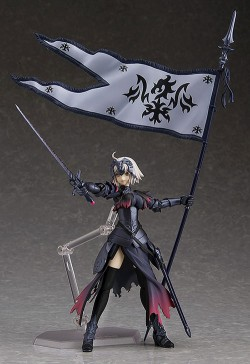 Fate/Fate/Grand Order/figma アヴェンジャー/ジャンヌ・ダルク〔オルタ〕ABS&PVC塗装済み可動フィギュア