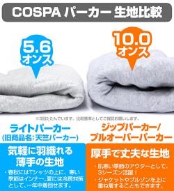 ドラゴンボール/ドラゴンボール改/フュージョン ジップパーカー