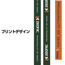 ガンダム/機動戦士ガンダム/ジオニック社 ネックストラップ