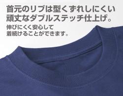 ONE PIECE/ワンピース/麦わらの一味 ヘビーウェイトTシャツ