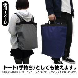 名探偵コナン/名探偵コナン/江戸川コナン アイコンマーク2wayバックパック