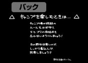 ゆるキャン△/ゆるキャン△/リンの焚き火講座 Tシャツ