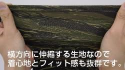 ソードアート・オンライン/ソードアート・オンライン オルタナティブ ガンゲイル・オンライン/レン カモフラージュドライTシャツ