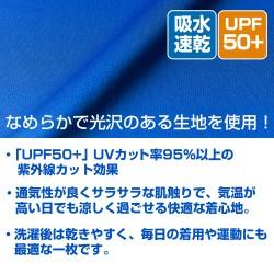 ガンダム/機動戦士ガンダム/水陸両用ロゴ ドライTシャツ