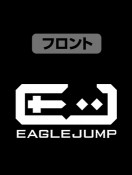 NEW GAME!/NEW GAME!!/イーグルジャンプ ドライTシャツ