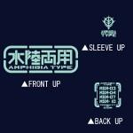ガンダム/機動戦士ガンダム/水陸両用ロゴ Tシャツ