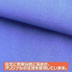 らき☆すた/らき☆すた/陵桜学園高校女子制服 夏服 ジャケットセット
