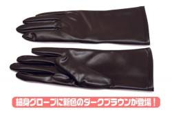 メーカーオリジナル/COSPATIOオリジナル/オリジナル合皮グローブ/細身ショート