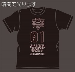 エヴァンゲリオン/ヱヴァンゲリヲン新劇場版/SOUND ONLYTシャツ