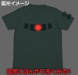 ガンダム/機動戦士ガンダム/ザクモノアイ蓄光Tシャツ