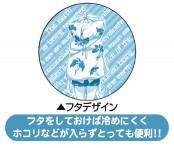 電波女と青春男/電波女と青春男/藤和エリオ フタつきマグカップ