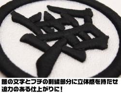 銀魂/銀魂/マル銀ワッペン