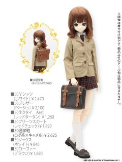 AZONE/50 Collection/FAR085【50cmドール用】50通学鞄