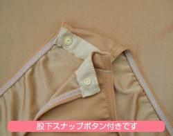 メーカーオリジナル/COSPATIOオリジナル/肌色レオタード(ラウンド長袖)