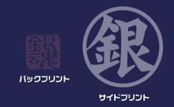 銀魂/銀魂/リニューアル万事屋Tシャツ