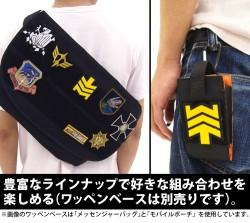 ガンダム/機動戦士ガンダム/MS用階級章脱着式ワッペン